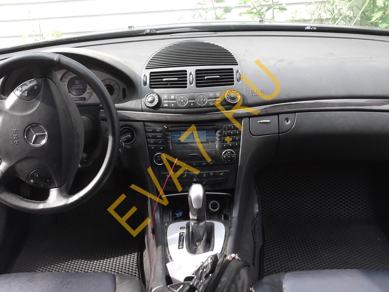 Коврики в салон Mercedes E-класс III ( W211) 2002-2009