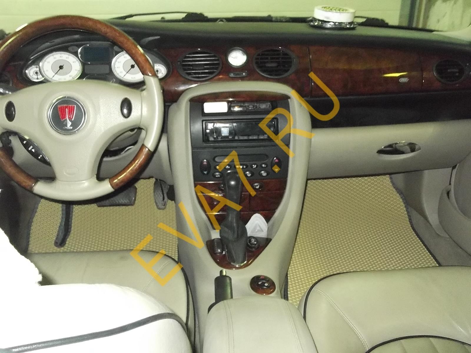 Коврики в салон Rover 75 1999-2004