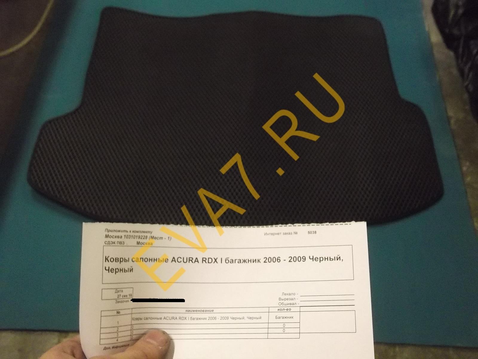 Коврики в салон Acura RDX I 2006-2009
