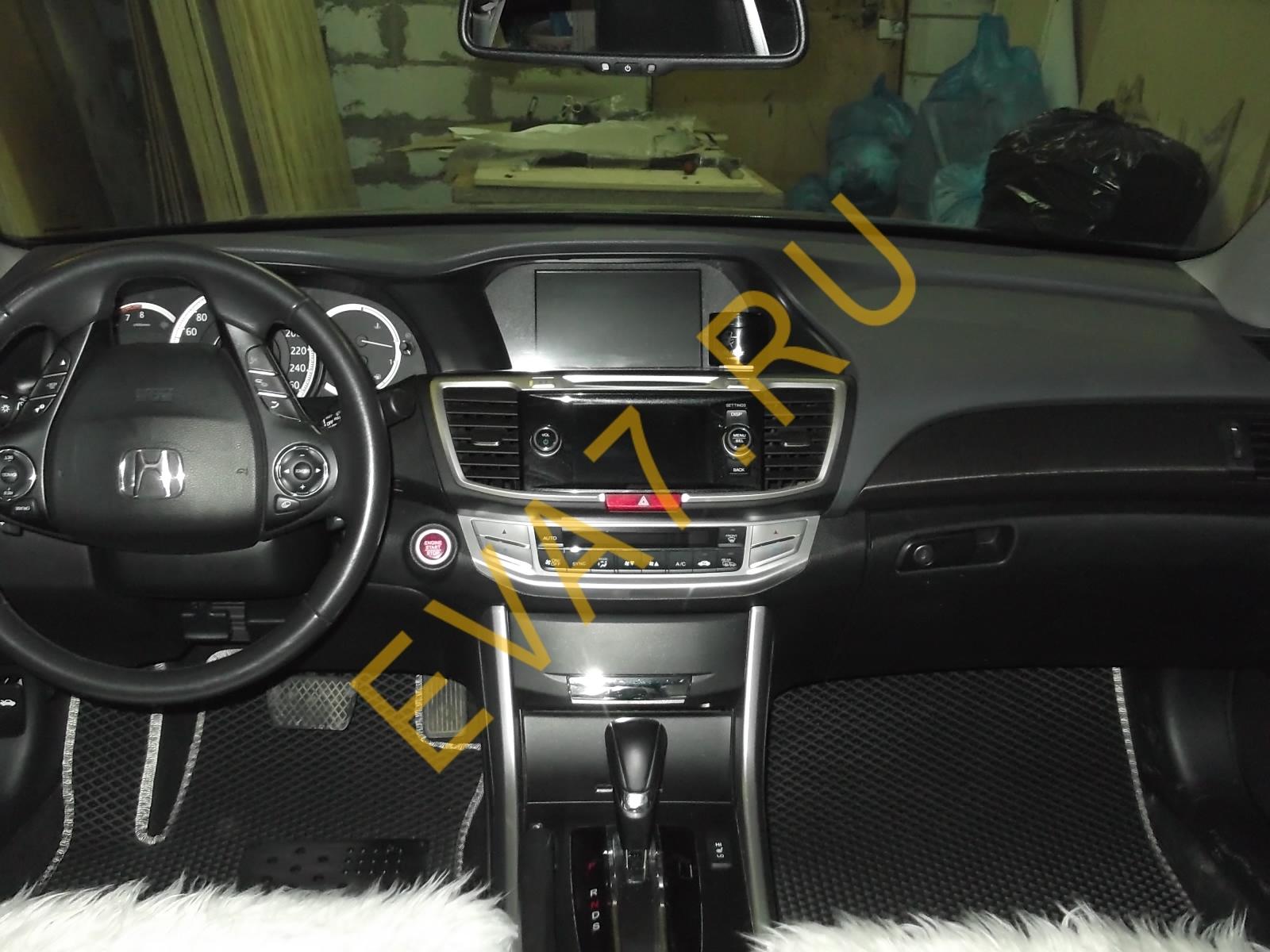 Коврики в салон Honda Accord IX 2013-2020